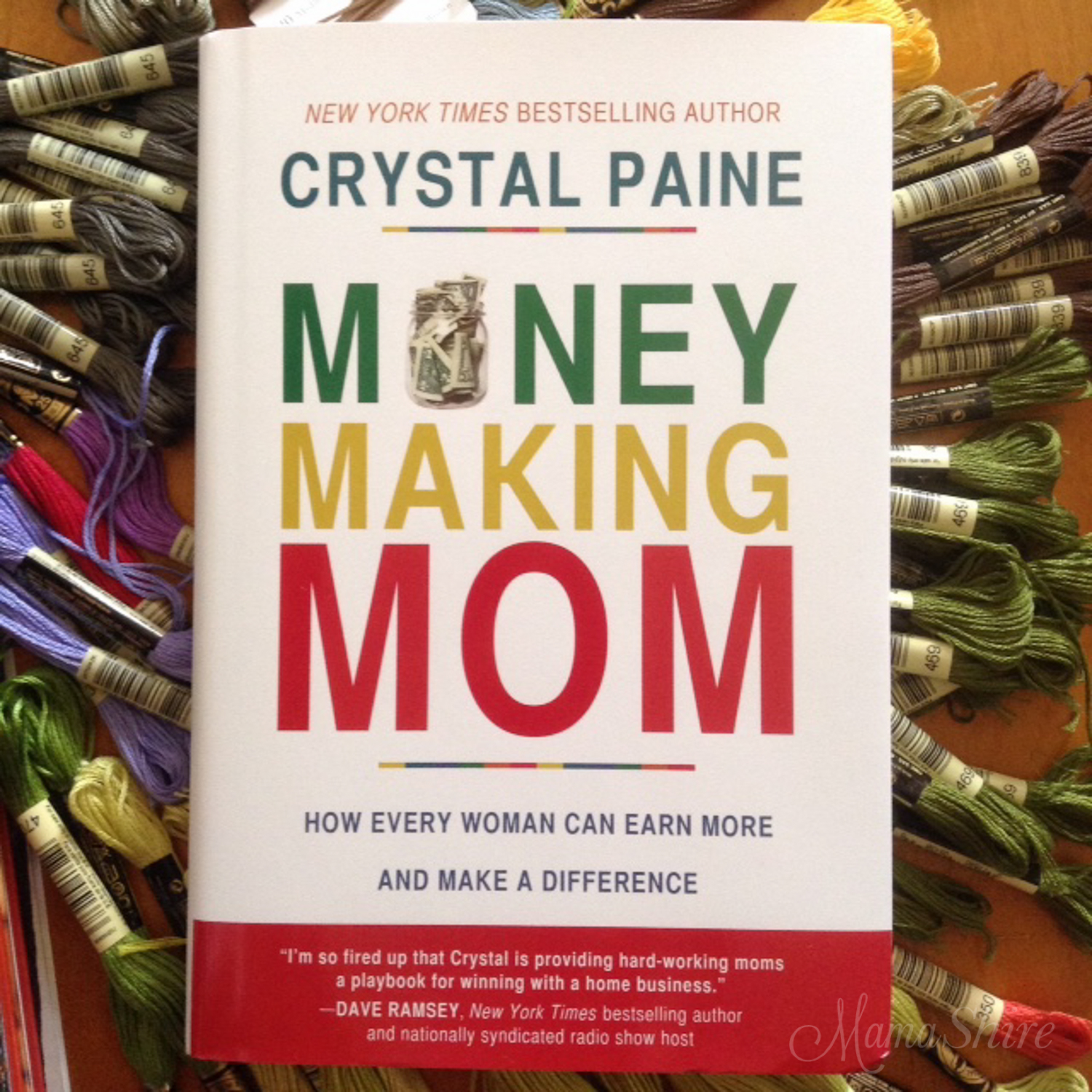 Money Making Mom - MamaShire.com