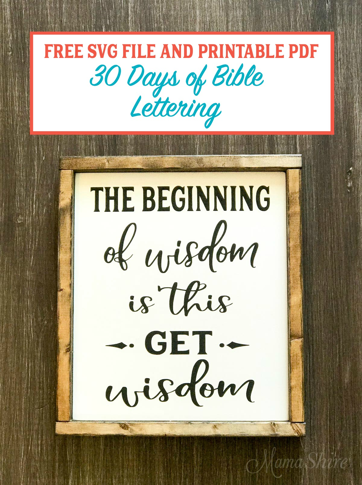 Get Wisdom Free Bible Verse SVG & Printable PDF